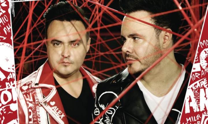Río Roma presenta su nuevo sencillo 'Hilo Rojo'